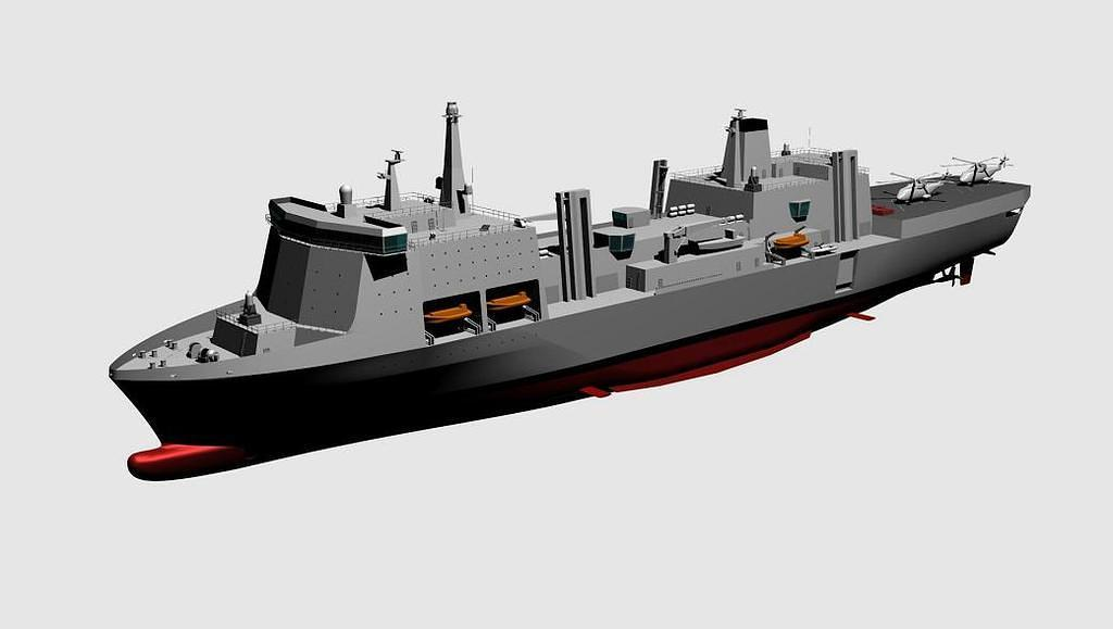 RFA Fleet Solid Support Ship Concept