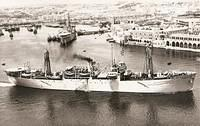 RFA Fort Duquesne 1947 - 1967